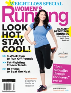 Running Magazine Offer